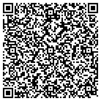 QR-код с контактной информацией организации Эльф, ООО