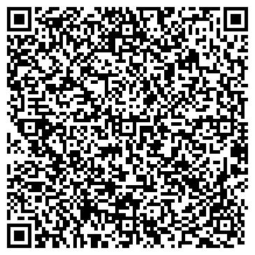 QR-код с контактной информацией организации Адиса Украина, ООО