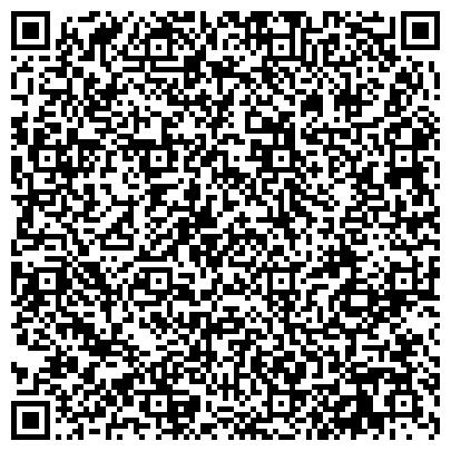 QR-код с контактной информацией организации Зинга Металл и К, ООО ТПП