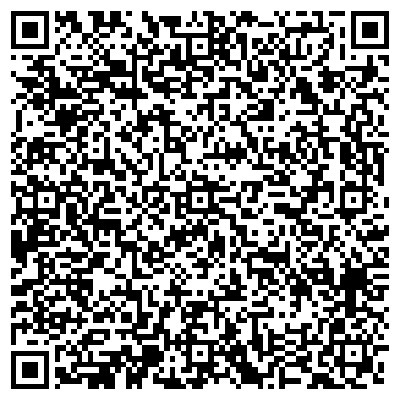QR-код с контактной информацией организации Битум-Харьков, ООО