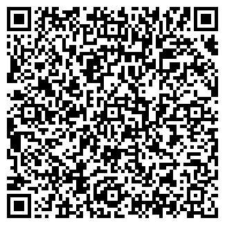 QR-код с контактной информацией организации Бебешко, СПД