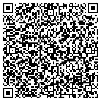 QR-код с контактной информацией организации Пропласт Киев, ООО
