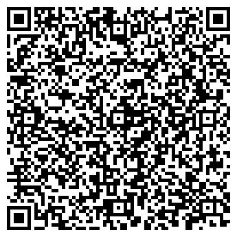 QR-код с контактной информацией организации Бессол, ООО