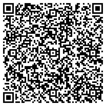 QR-код с контактной информацией организации Val55
