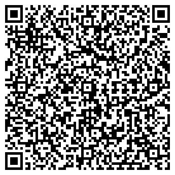 QR-код с контактной информацией организации Россо Ти,ООО