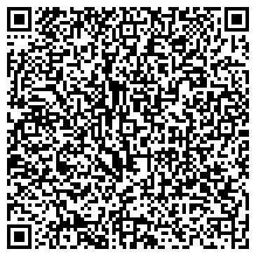 QR-код с контактной информацией организации Диамант Стекло, ООО