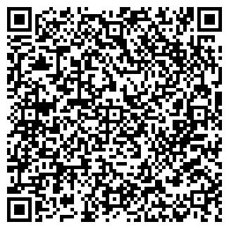 QR-код с контактной информацией организации Винстайл, ООО