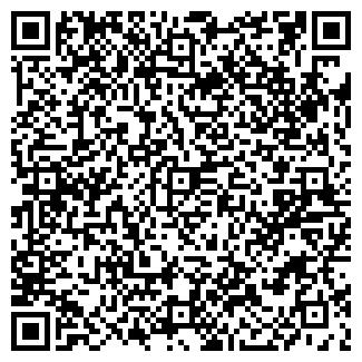 QR-код с контактной информацией организации Росцентр, ООО