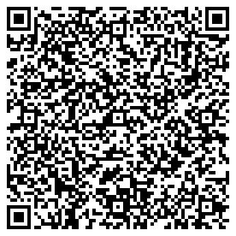 QR-код с контактной информацией организации Трейд ORG, ООО