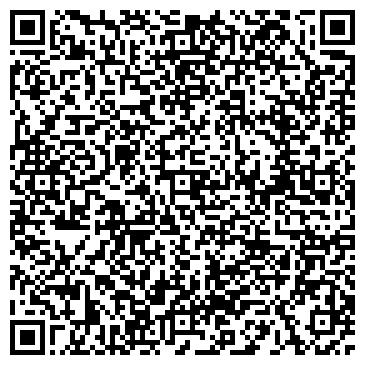 QR-код с контактной информацией организации Вольчинский В.Д., ЧП