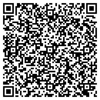 QR-код с контактной информацией организации ТЭД, ООО