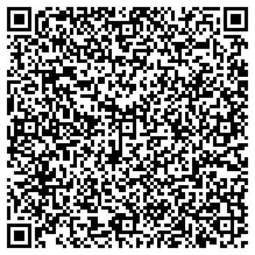QR-код с контактной информацией организации СП Юкойл, ООО