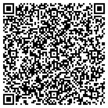 QR-код с контактной информацией организации Роса-Украина, ООО