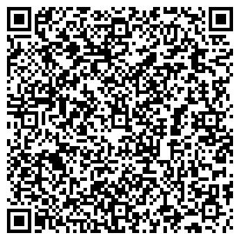QR-код с контактной информацией организации Терминал плюс, ЧП