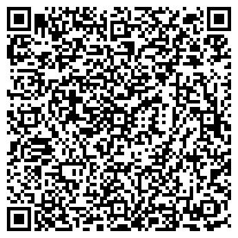 QR-код с контактной информацией организации Кристал Трейд, ООО