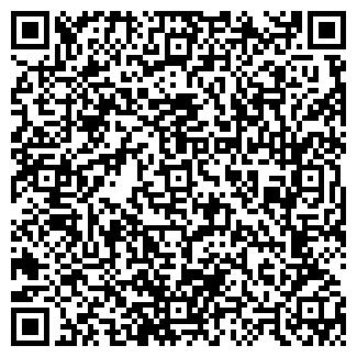 QR-код с контактной информацией организации ТЭД