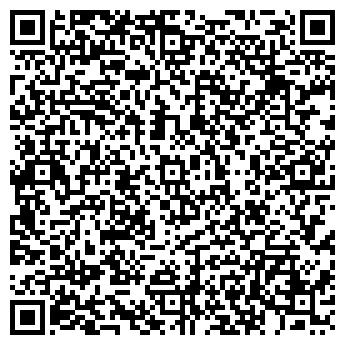 QR-код с контактной информацией организации Биопал, ООО