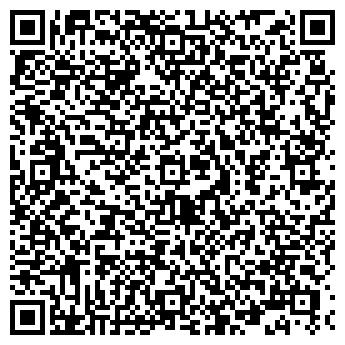 QR-код с контактной информацией организации Укргаздобыча, ДП