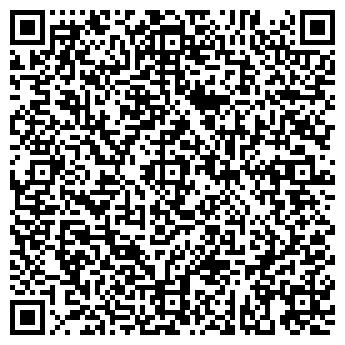 QR-код с контактной информацией организации Эридан-Груп, ООО