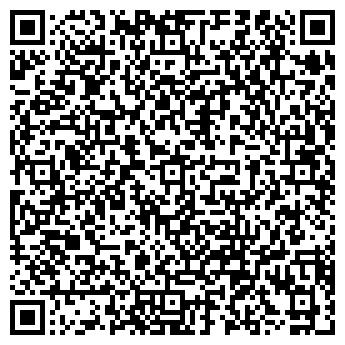 QR-код с контактной информацией организации Лана, ООО