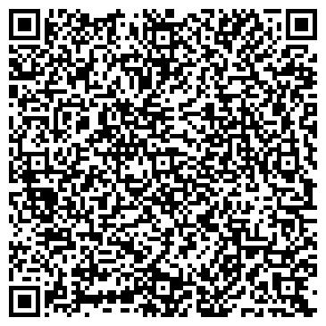 QR-код с контактной информацией организации Эмират Оил Плюс, ЧП
