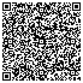 QR-код с контактной информацией организации Специмпорт, ООО