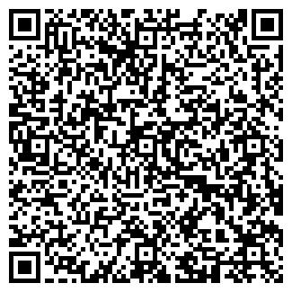 QR-код с контактной информацией организации Гермес-Оил, ООО