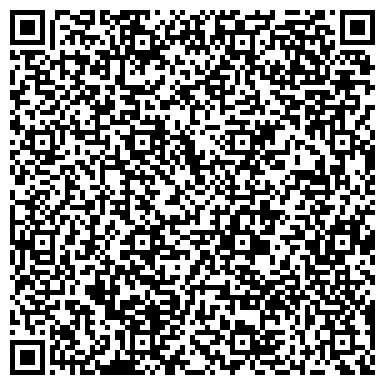 QR-код с контактной информацией организации Стандарт-Ресурс, ООО