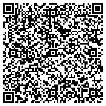 QR-код с контактной информацией организации Триюга Фарм, ООО