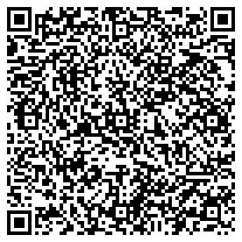 QR-код с контактной информацией организации Ексеко, ООО