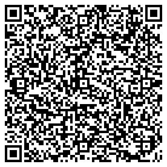 QR-код с контактной информацией организации Альтерпром, ООО