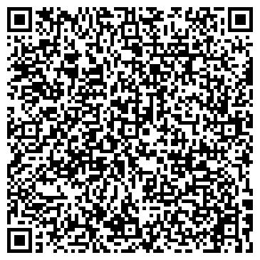 QR-код с контактной информацией организации Тадо, ЧП