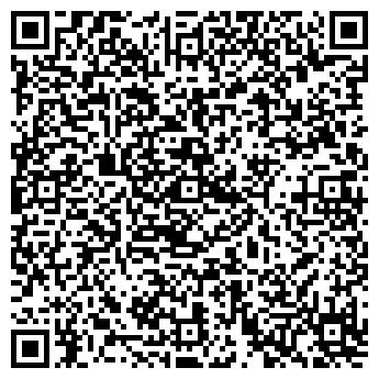 QR-код с контактной информацией организации ТД Интер-Нафта, ООО