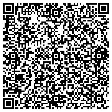 QR-код с контактной информацией организации Триойл ЛТД, ООО