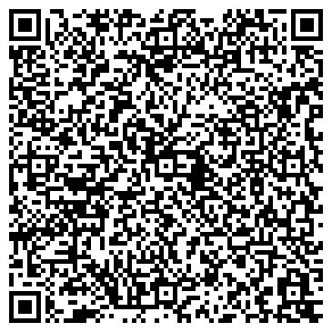 QR-код с контактной информацией организации Антал Трейдинг, ООО