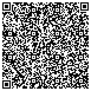 QR-код с контактной информацией организации Адженда Днепр,ЧП