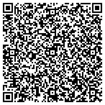 """QR-код с контактной информацией организации АО Таганрогский завод """"Прибой"""""""