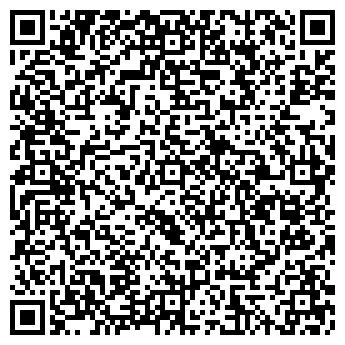 QR-код с контактной информацией организации Алигмет, ООО