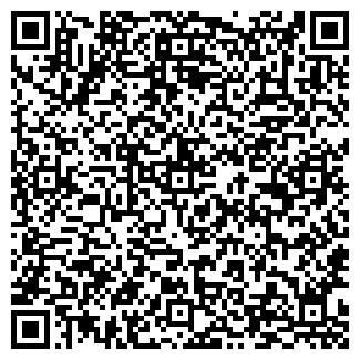 QR-код с контактной информацией организации ООО МБВ