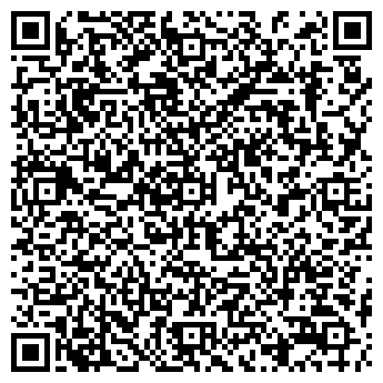 QR-код с контактной информацией организации Компания FFI, ООО