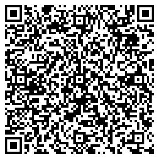 QR-код с контактной информацией организации ООО КАПРИЗ