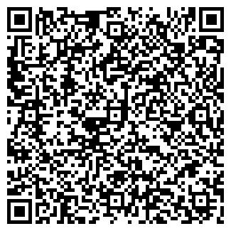QR-код с контактной информацией организации Фреон, ЧП