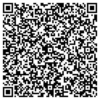 QR-код с контактной информацией организации Компания ОРКА, ООО