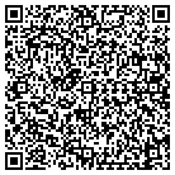 QR-код с контактной информацией организации Емек, ООО