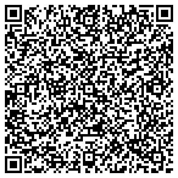 QR-код с контактной информацией организации Опт Орг, ООО