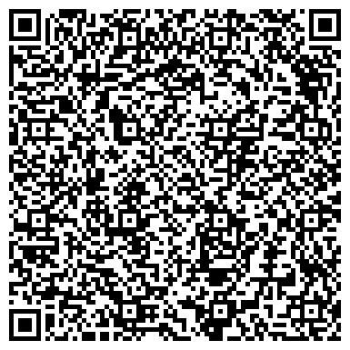 QR-код с контактной информацией организации Регион Трейд Черкасы, ООО