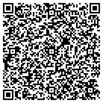 QR-код с контактной информацией организации Химэкспо, ООО