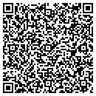 QR-код с контактной информацией организации СПУТНИК-ЮГ