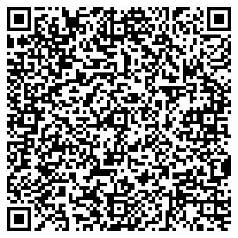 QR-код с контактной информацией организации Бабушкин сундучок, ООО