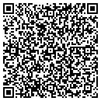 QR-код с контактной информацией организации СМП-ГРЕК, ООО